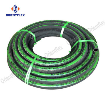 3/8inch water suction and discharge hose pipe 20bar