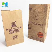 Recycled Fast Food Flat Brown Kraft Paper Bags