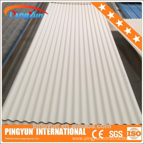 pvc rainwater gutters/plastic corrugated roofing sheet