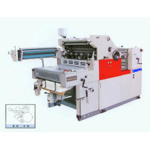INOVO-47ANP Offset Printing Machine