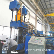 Cylindrical Block Aluminum Crumbs Briquetting Machine