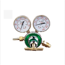 Medium Size Aluminum American Gas Regulator
