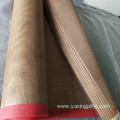 1-1mm Open Mesh Belt