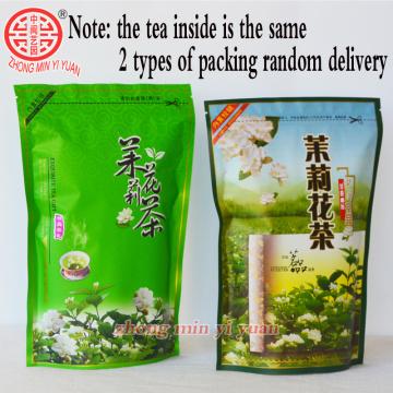 250g Fresh Jasmine Tea Natural Organic Premium Jasmine Green Tea Jasmine small Dragon Pearl Fragrance Flower Kung Fu Fruit Tea