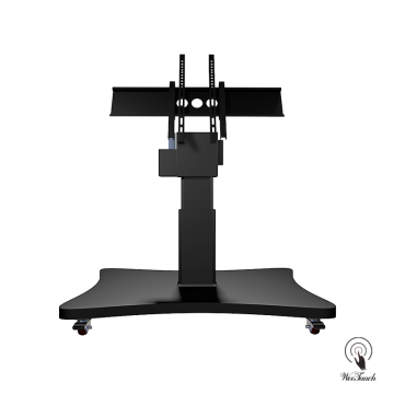 Weetaach Adjustable Mobile Stand