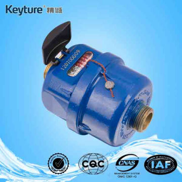 Volumetric Rotary Piston Water Meter(LXH-15)