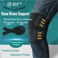 Knee joint pain support supports running sports
