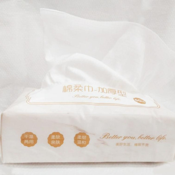 Hot Sell Pure Natural Baby Wipes