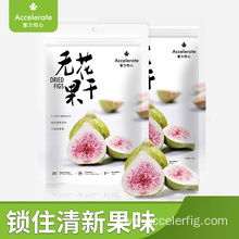 ACCELERATE Freeze Dried Fig 45g/bag