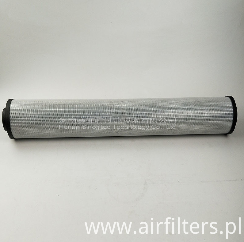 1700R005BNHC OilFilter Element