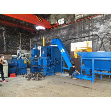 Horizontal Steel Copper Brass Chips Briquetting Press System