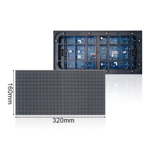 PH5 Outdoor LED Display Module with 320x160mm