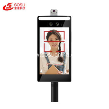 8 Inch Binocular Face Recognition Access