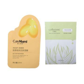 cosmetic face mask sheet sachet pouch