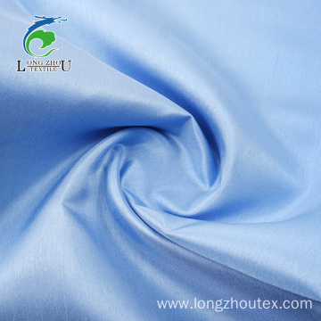 Satin Slub 100% Polyester Fabric
