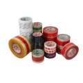 Bopp printed sealing carton tape