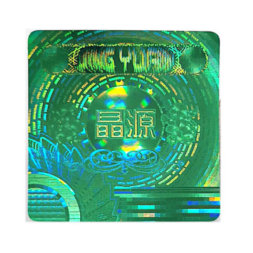 Hot selling design hologram label