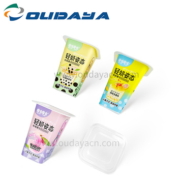 food grade disposable plastic cup with lid