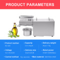 YTK RG306 Automatic Coconut Olive Oil Press Machine Household peanut FLaxseed Oil Extractor Peanut Cold Hot Oil Press1500W(max)