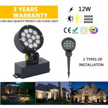 12W outdoor lighting landscpe two insallation methods