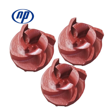 Foam Pump Impeller CAHF2056QU1A05