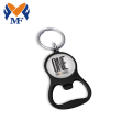 Metal Custom Logo Matte Black Bottle Opener