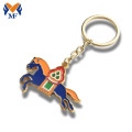 Personalized Customized Logo Metal Enamel Keychains