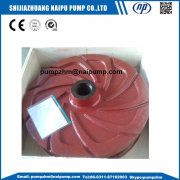 AH slurry pump impellers