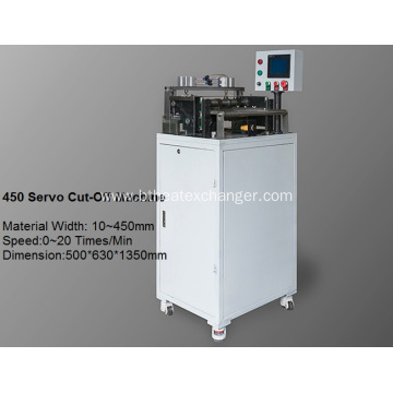 Advanced Fin Cutting-Off  Machine: Servo Cutter