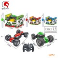 1827-2 QILEJUN R/C 1:18 MINI STUNT CAR