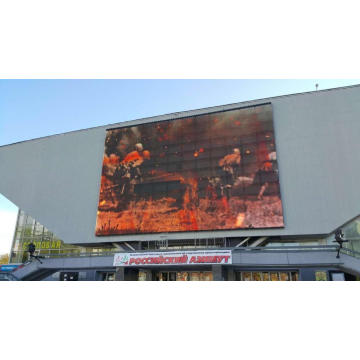 P16.67 outdoor shopping mall LED display