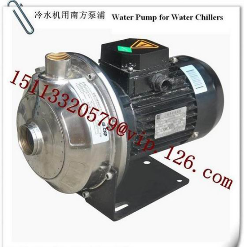 Water Chiller Pumps