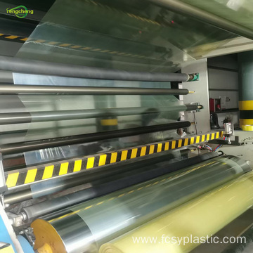 150 micron yellow transparent greenhouse film
