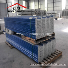 Ecological Cold-resistant MgO Corrugated Roofing Sheets