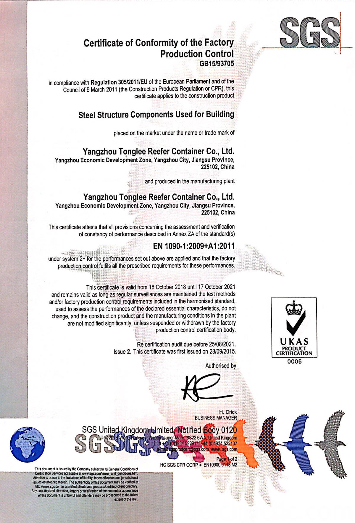 EN1090 CE certification for Capacitor Container Integrated Type