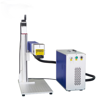 Raycus Fiber Laser Marking Machine for Metal Non-metal
