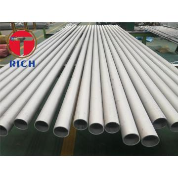 Seamless Stainless Steel Round Pipe for Sputtering Target