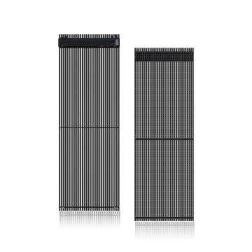 Outdoor color-changing LED waterproof Grille screen