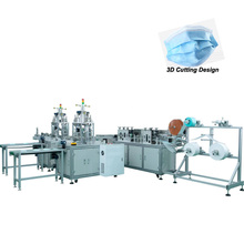 Disposable Nonwoven Medical Surgery Mask Making Machine