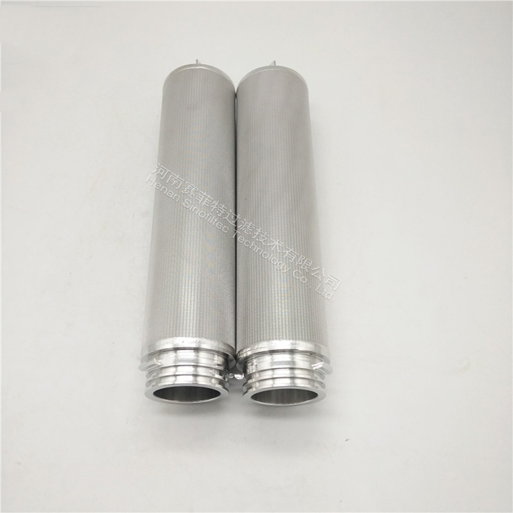 China sintered tube wholesale