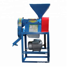 Home Use High Capacity Commercial Mini Rice Mill