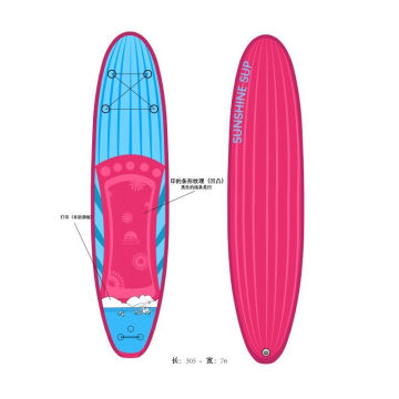 Aluminum paddle Inflatable Sup board