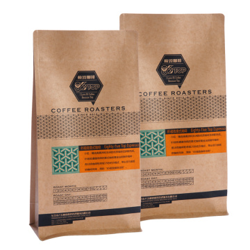 Custom Printed Bags 1kg Block Bottom Coffee Bag