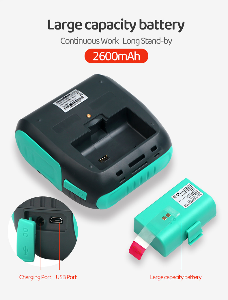 Smallest 80mm thermal receipt printer