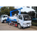 Brand New Dongfeng 5T Railway Dust Suppression Truck