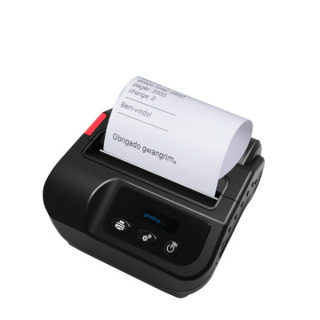 80mm Portable Wireless Shipping Label Thermal Printer