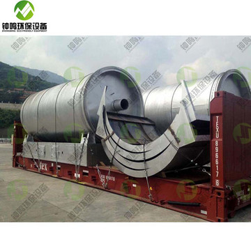 Waste Tyre Pyrolysis Plant For Sale China