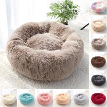 Pet Dog Bed Mat Fluffy Calming Dog Bed Blanket Long Plush Cat Dog House Beds Hondenmand Round Lounger Sofa Sleeping Bag Kennel