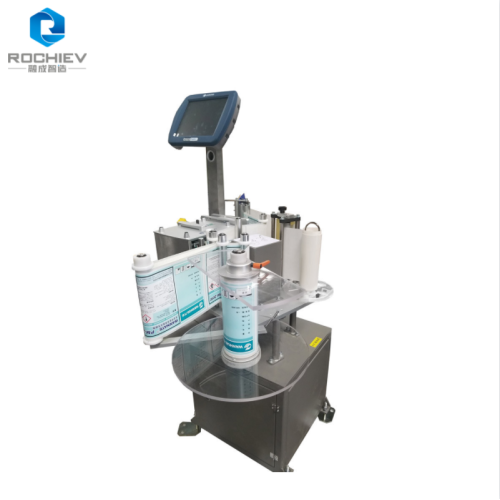 Automatic Side Surface Labeling Machine