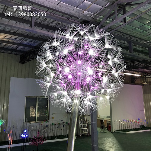 Customized LED simulation dandelion lights